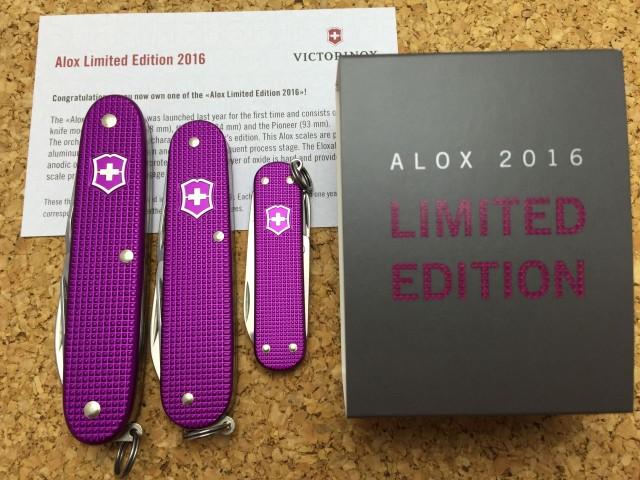 Alox LE 2016 front